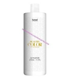 Oxidante sin amoniaco 25 vol. 7.5% Lunel Cosmetics